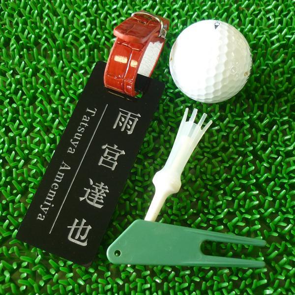 【1280円】ゴルフ ネームプレート スクエアタイプ ブラック/選べる ベルトカラー10色/透明アクリル/名札/バッグ/ランドセル/ネームタグ