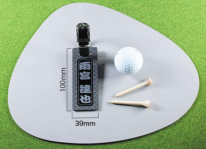 【1280円】ゴルフ ネームプレート 和柄 ブラック/選べる ベルトカラー10色/透明アクリル/名札/バッグ/ランドセル/ネームタグ サイズ