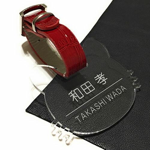 【999円】キャット ゴルフ ネームプレート クリア