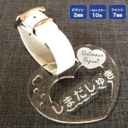ゴルファーに必携、贈り物に最適!おしゃれなオリジナルキャディバッグ用スワロフスキーネームタグ。