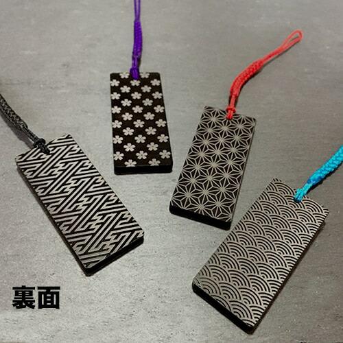家紋携帯ストラップ アクリル黒(裏のデザイン)