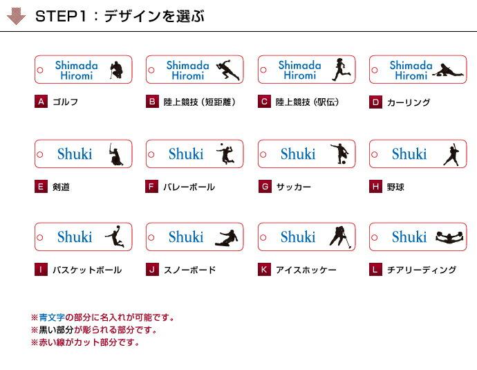 STEP1:デザインを選ぶ/12種