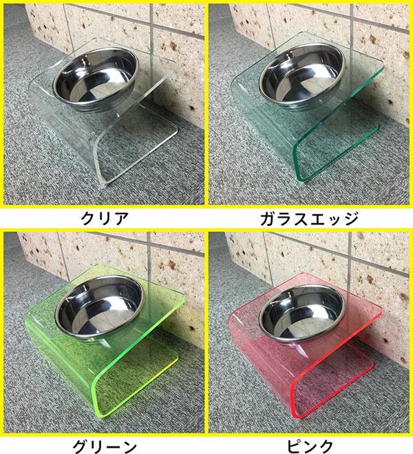 猫 食器台