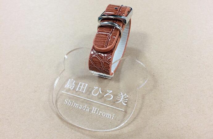 【999円】ベア ゴルフ ネームプレート クリア