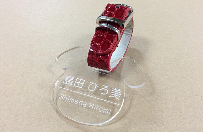 【999円】ドッグ ゴルフ ネームプレート クリア