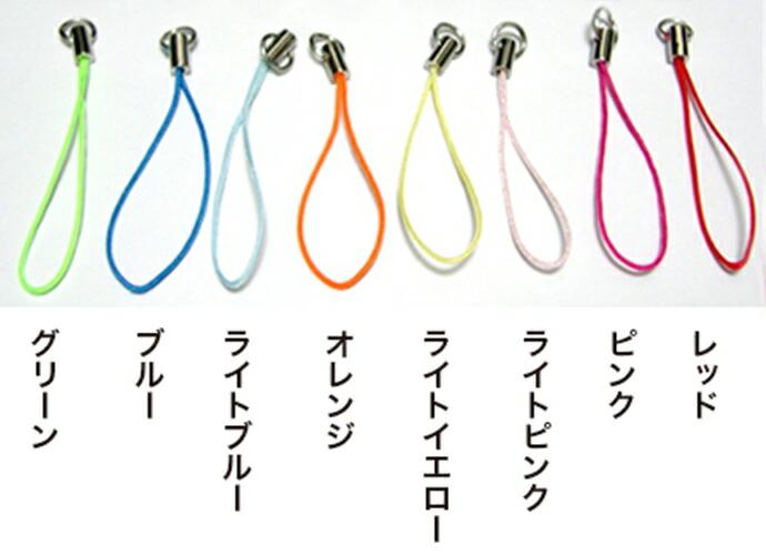 カラー9種類