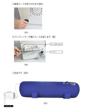 酸素カプセル組立てコンプレッサーと接続
