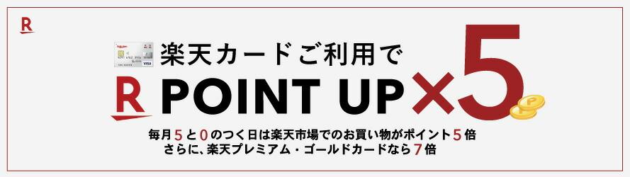 point5