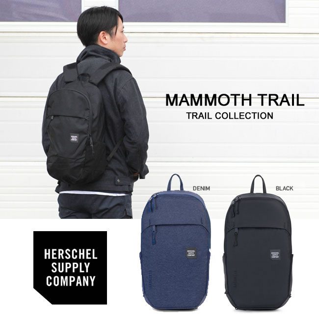 Hershel supply backpack MAMMOTH TRAIL  18L