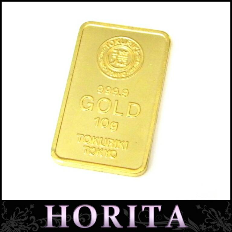 純金 インゴット ゴールドバー 24金 ingot
