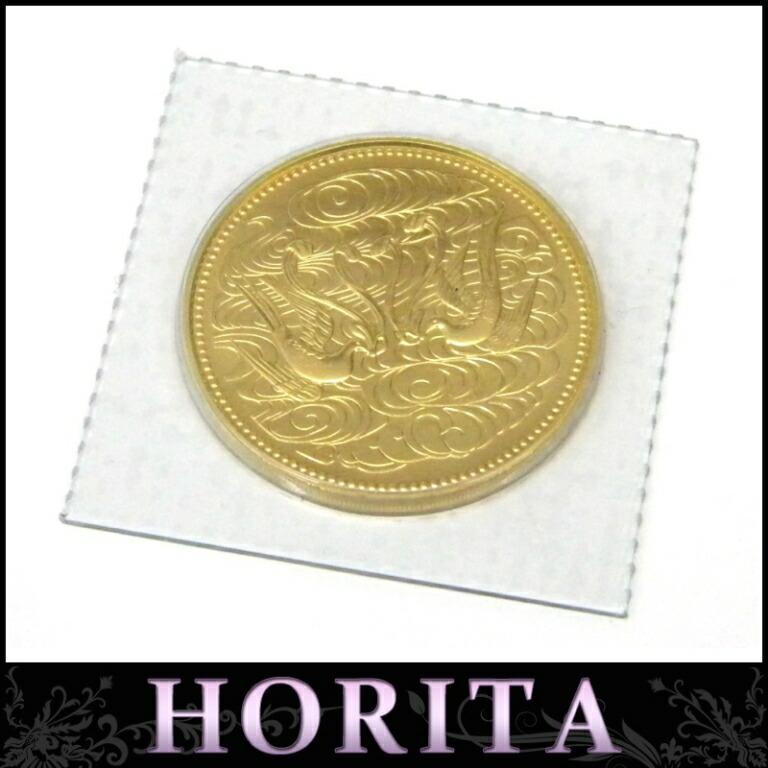 記念硬貨 未開封 (41168) 10万円金貨プルーフ S61 昭和61年 天皇陛下御在位60年記念