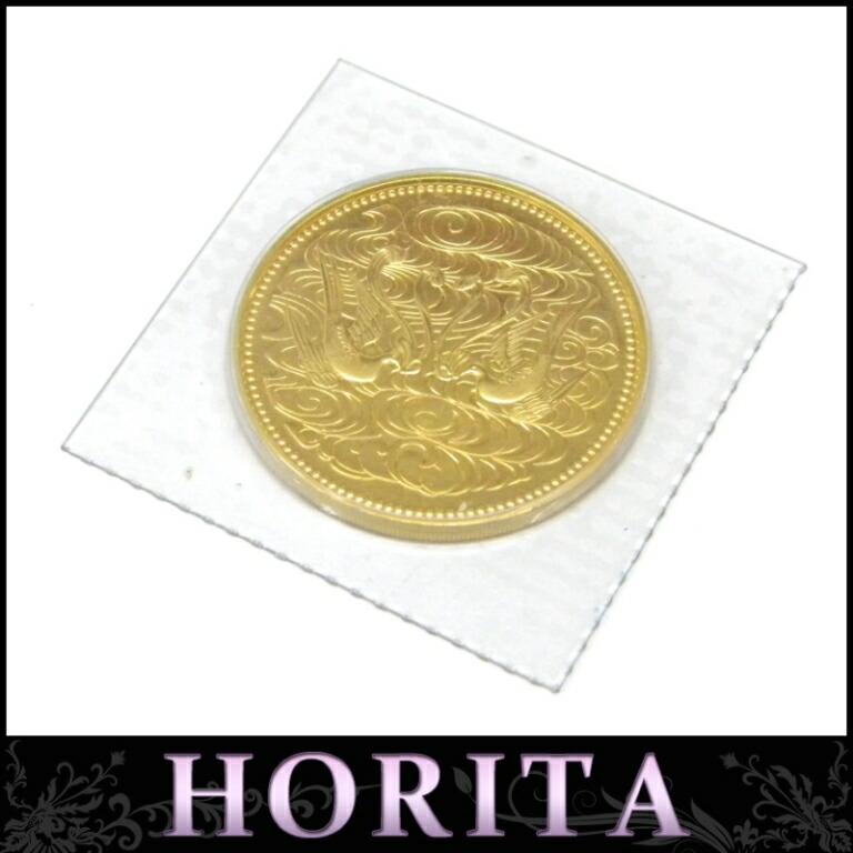 昭和61年 S61 天皇陛下御在位60年記念 10万円金貨プルーフ 記念硬貨 パック入り 未開封