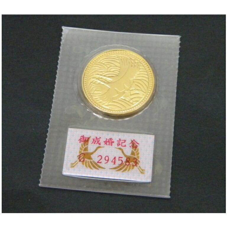 H5 皇太子殿下御成婚記念 5万円金貨プルーフ パック入り 未開封 記念硬貨