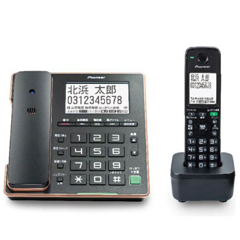 デジタルコードレス電話機 子機1台/TF-FA75W(B)