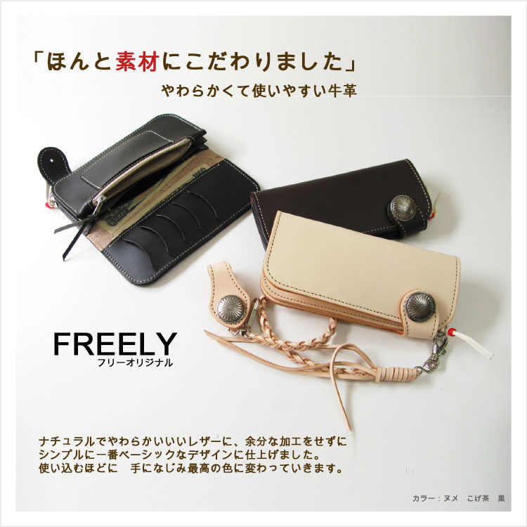 a271ef25fac0 本革手袋 財布/メンズ/長財布/ 人気が根強いこのアイテム自然に近い仕上がりで柔らかな革【極美品】