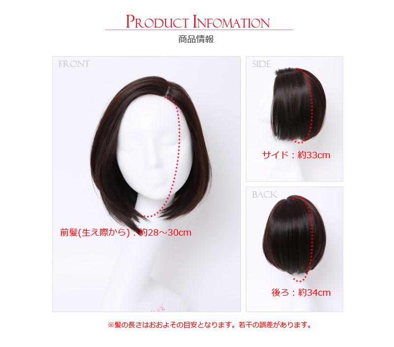 ウイッグショートのヘアスタイル詳細画像arfc001-n2