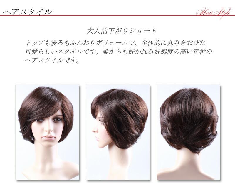 Wig Dryer Cabinet ~ Auc igennki rakuten global market cheap medical wig
