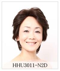 HHU3011-N2