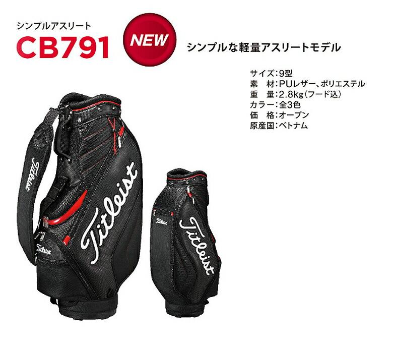 cb791-b.jpg