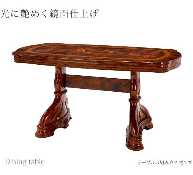 ダイニングテーブル165cm 5点セット バタフライ・ファブリック アマルフィ