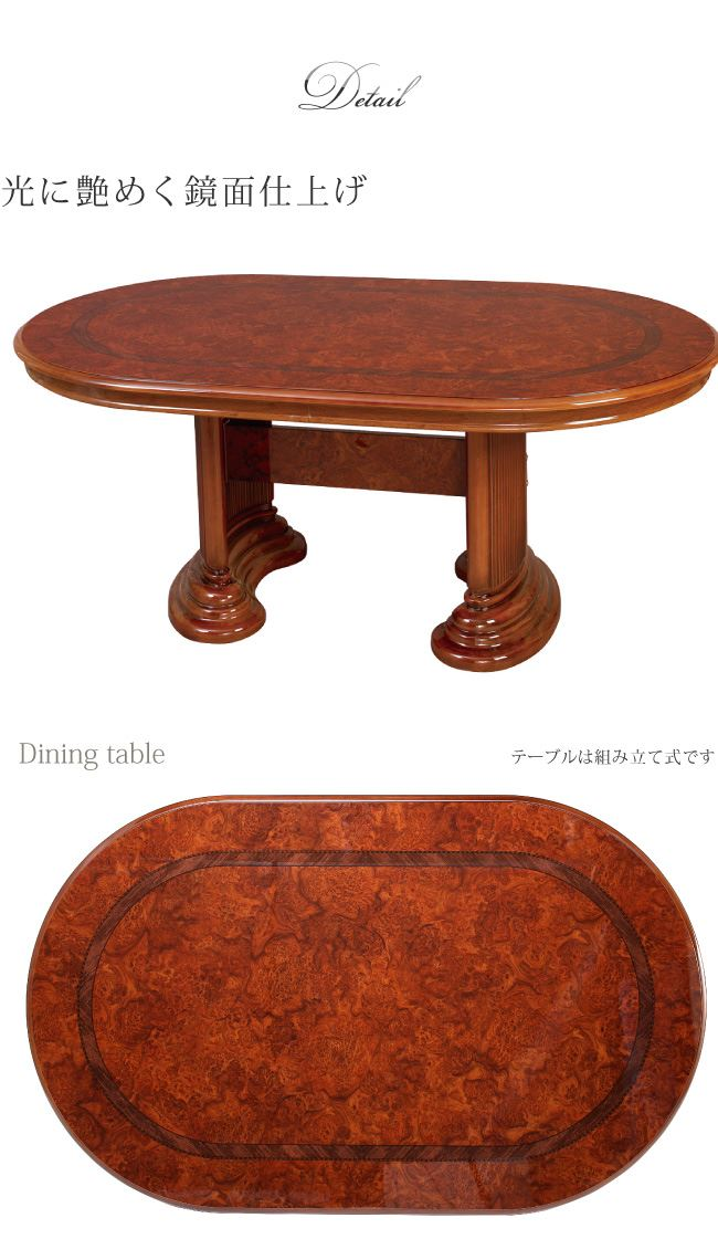 ダイニングテーブル175cm 5点セット フローレンス モダン ブラウン