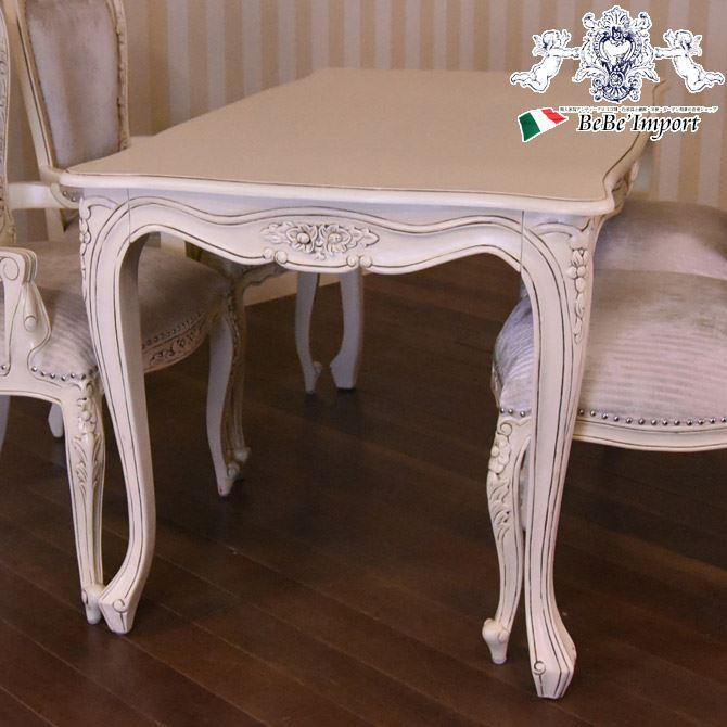 MODERN ROCOCO コレクションロココホワイト・ダイニングテーブル165IV
