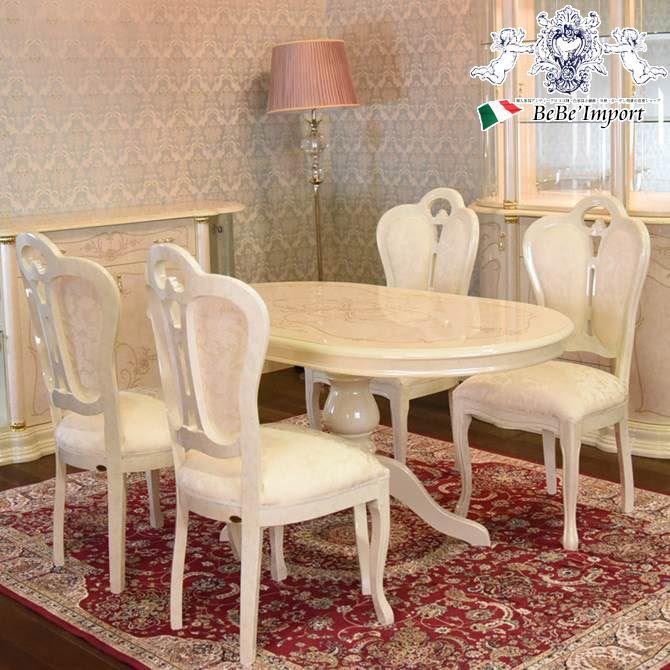 サルタレッリ 新フローレンスII イタリア家具 ダイニング5点セット ホワイト モダン 白
