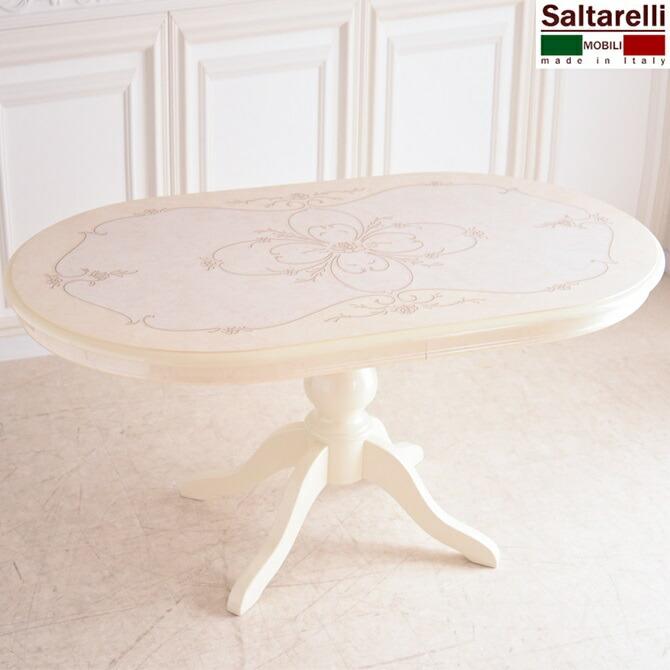 サルタレッリ 新フローレンスII イタリア家具 ダイニングテーブル145cm 1LEG ホワイト モダン 白