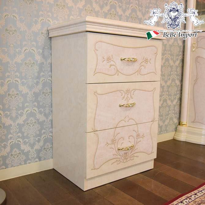 サルタレッリ 新フローレンスII イタリア家具 3段スリムチェスト ホワイト モダン 白