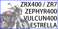ZRX400用レバー