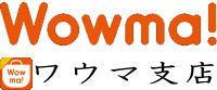 「威龍彩雲通販」Wowma!支店