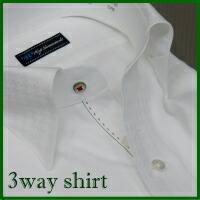 3wayシャツ