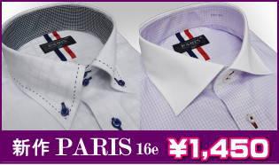 PARISシャツ