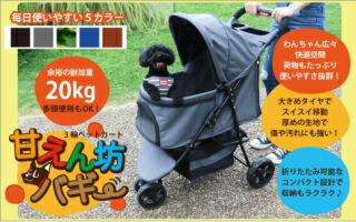 中型犬 ペットカート ペットバギー 多頭  介護犬 小型犬