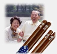 ご贈答・記念品に-寄木細工のオリジナル名入れ箸