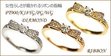 K18 リボンモチーフ ダイヤモンドリング