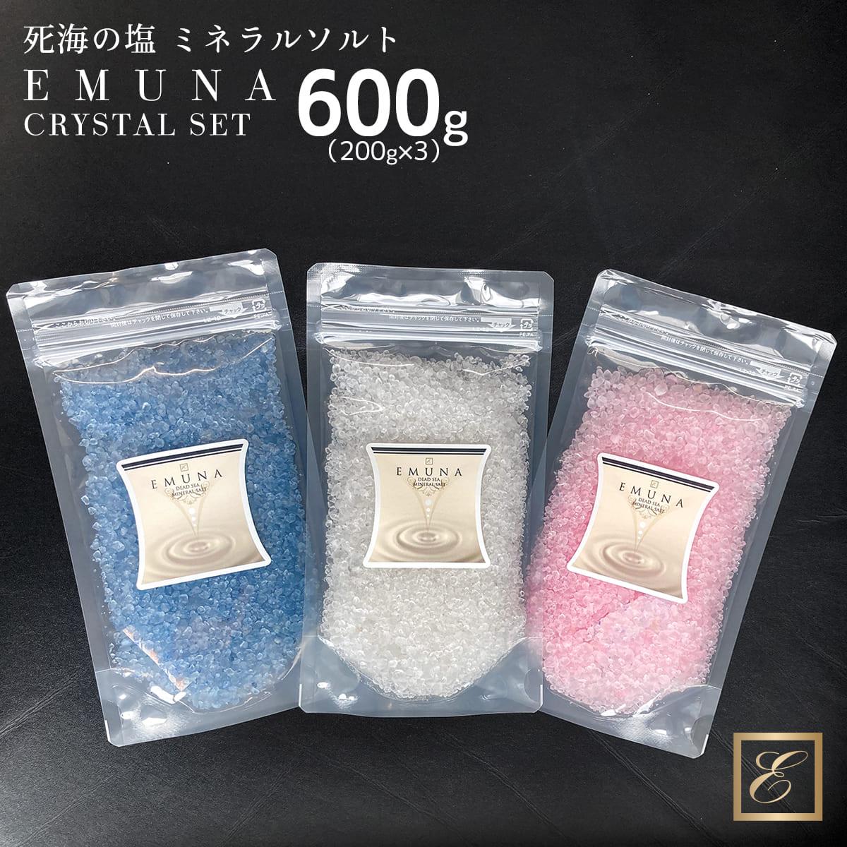 EMUNAクリスタル200gセット