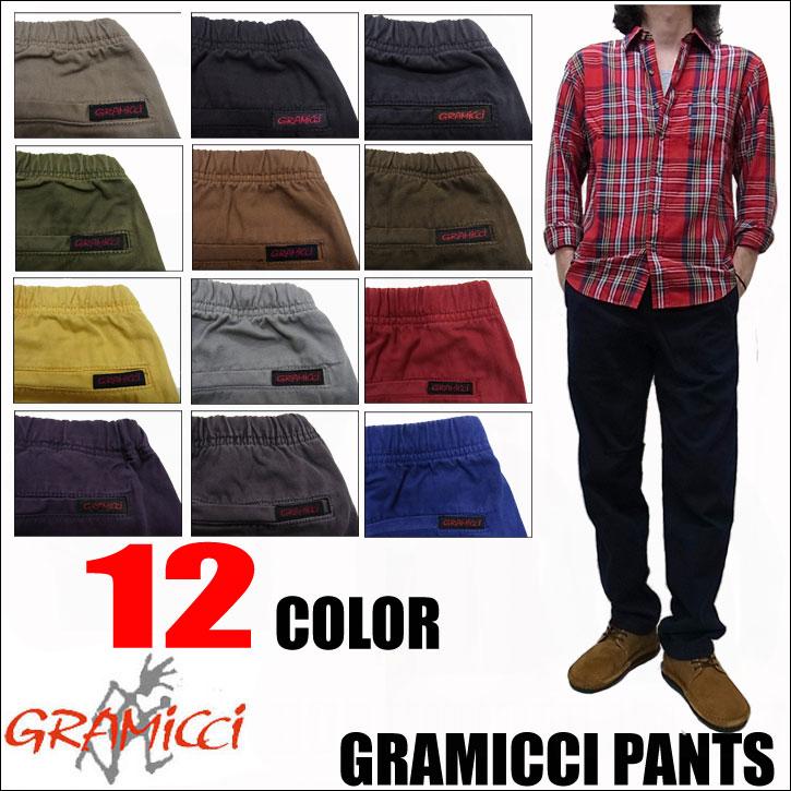 gramiccipant1.jpg