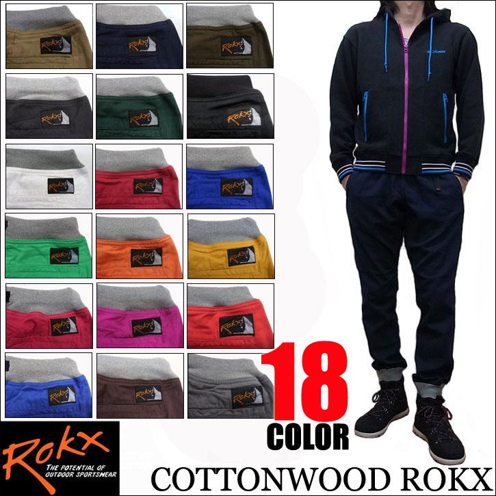 cottonwoodrokx151.jpg