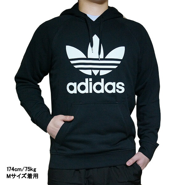 Adidas Sweaters For Boys