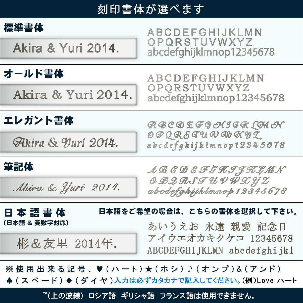 marking20141124-a3.jpg