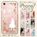 オシャレかわいいiPhone6/5sケース