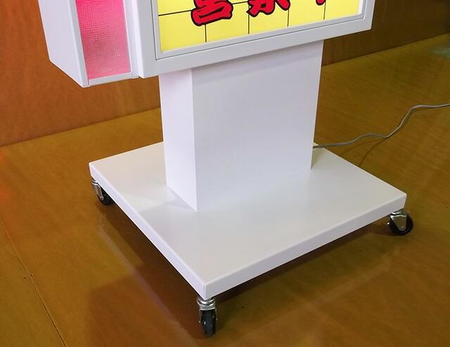 LED矢印付き電飾スタンド(L)ベース