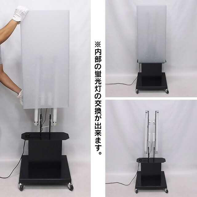 笠付き和風広告面電飾スタンド看板 L 球替え行程写真2