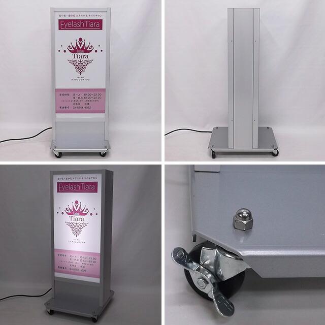 デザイン・貼り加工込み電飾スタンド看板(SS)製作例写真