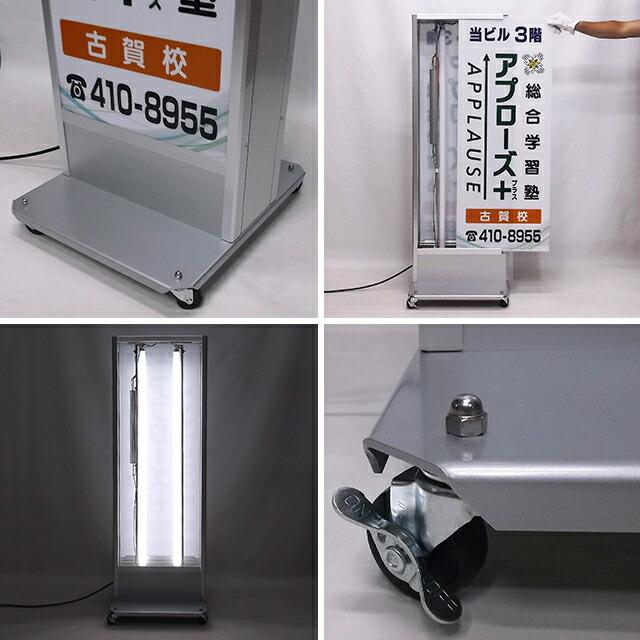 インバーター電飾スタンド看板(M)写真4つ