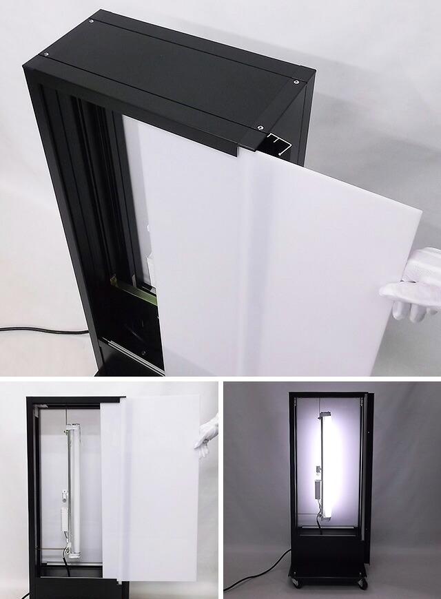 デザイン・貼り加工込み電飾スタンド看板(SS)写真3