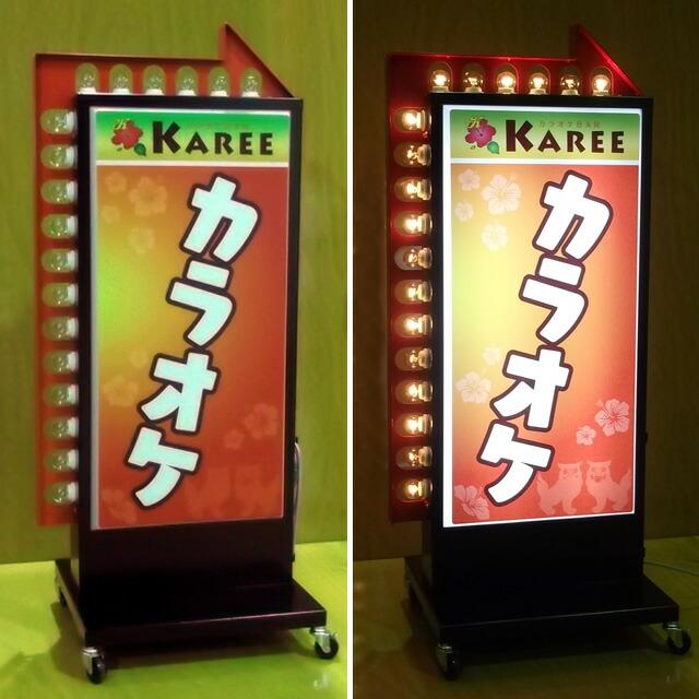 矢印付き電飾スタンド製作例
