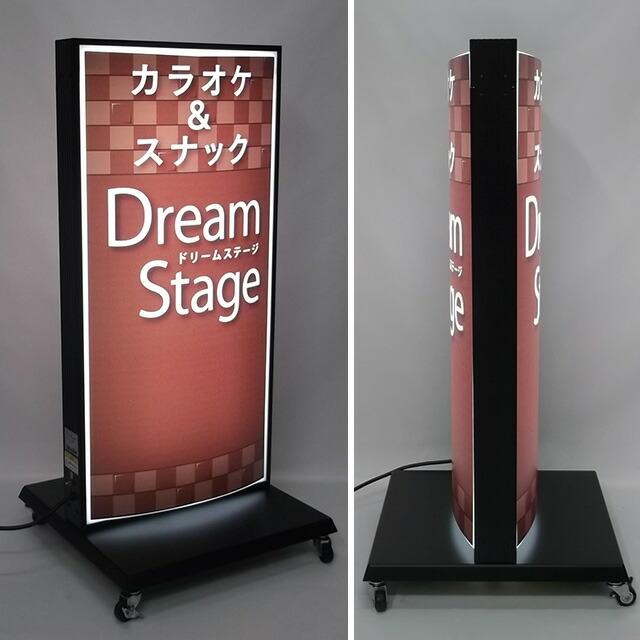 電飾スタンド看板製作例