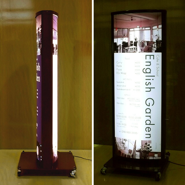 デザイン・貼り加工込み電飾スタンド看板(L)夜間イメージ